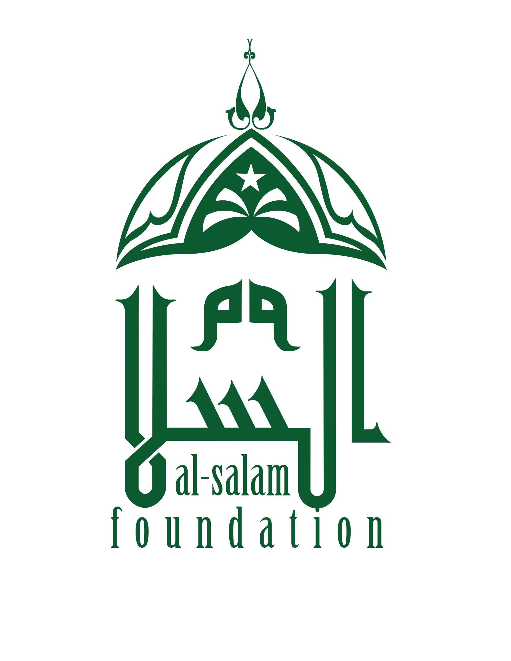 AlSalam_Logo (White Background)